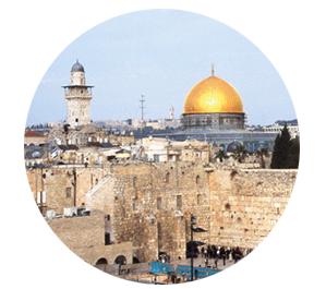 Voyage israël